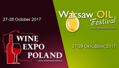 Πολωνία Wine Expo - Warsaw Oil Festival 2017